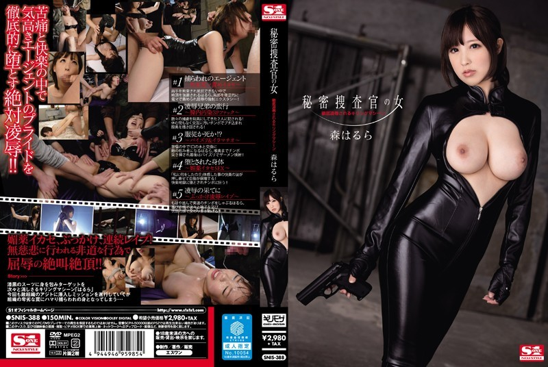[SNIS-388] UncenMR - Mori Harura 森はるら Thorough Torture & Rape
