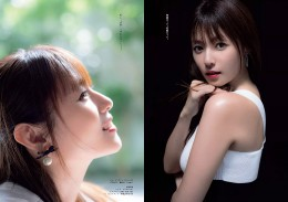 Weekly-Playboy-2020-No-44-02.md.jpg