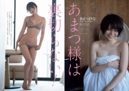 Weekly-Playboy-2020-No-44-04.md.jpg