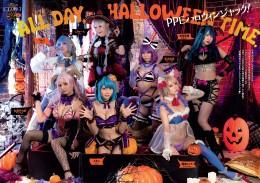 Weekly-Playboy-2020-No-45-02.md.jpg