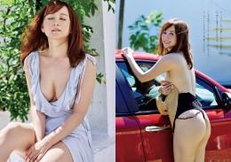 Weekly-Playboy-2020-No-47-04.md.jpg