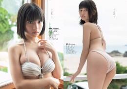Weekly-Playboy-2020-No-48-04.md.jpg